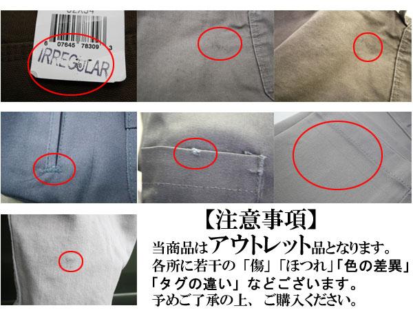 Dickies Dickies WP874 OG (olive-green) flat front desk work pants outlet