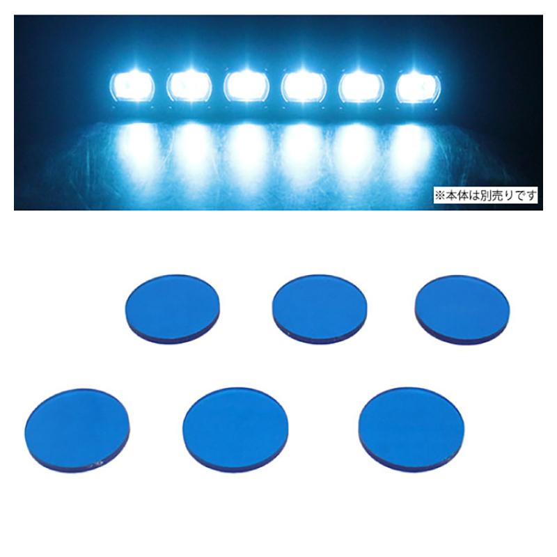 E mono plus rakuten global market lens blue for the exchange for lens blue for the exchange for exclusive use of the spark eye led bar malvernweather Gallery