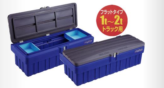 リングスター 車載工具箱 SGF-1600 スーパーボックスグレート(中皿付)  メール便非対応 代引き不可