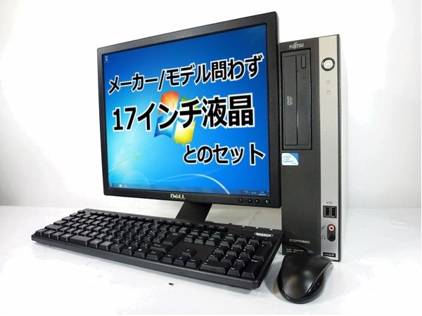 【デスクトップ】 中古パソコン DELL Optiplex 780SF Windows7 Pro Core2Duo 3.0GHz 2GB 160GB DVD-ROM 【中古】