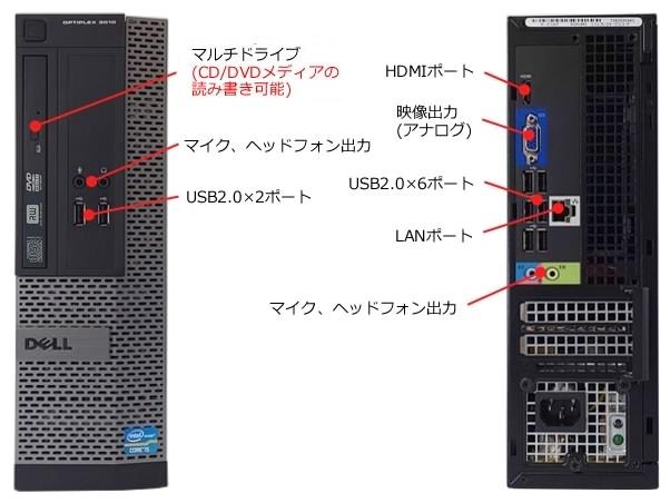 Used desktop PC [D38D] DELL OptiPlex 3010 (Core i5 3470 3 2GHz 4GB 500GB  DVD multi-Windows10 Professional 64bit)