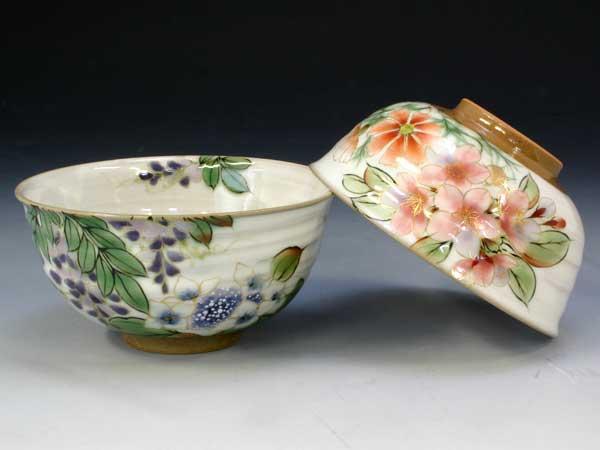京焼・清水焼 組飯碗 トウア528 花移ろい