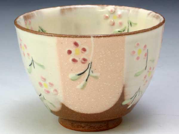 京焼・清水焼 お茶呑茶碗 QCH591 花いろ 5客セット