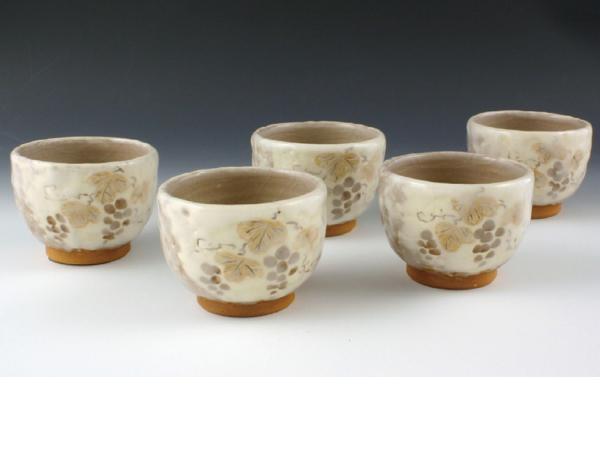 京焼・清水焼 お茶呑茶碗 QYS375 志野ぶどう 5客セット