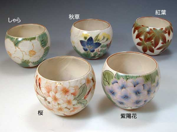 京焼・清水焼 お茶呑茶碗 トウア002 花変り 5客セット