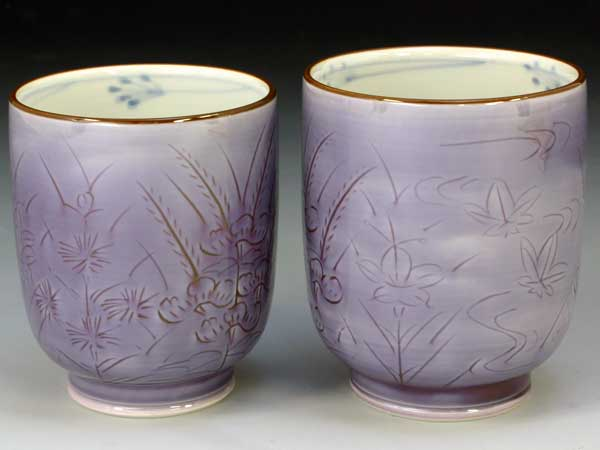 京焼・清水焼 湯呑 UHT433 紫野 組湯呑