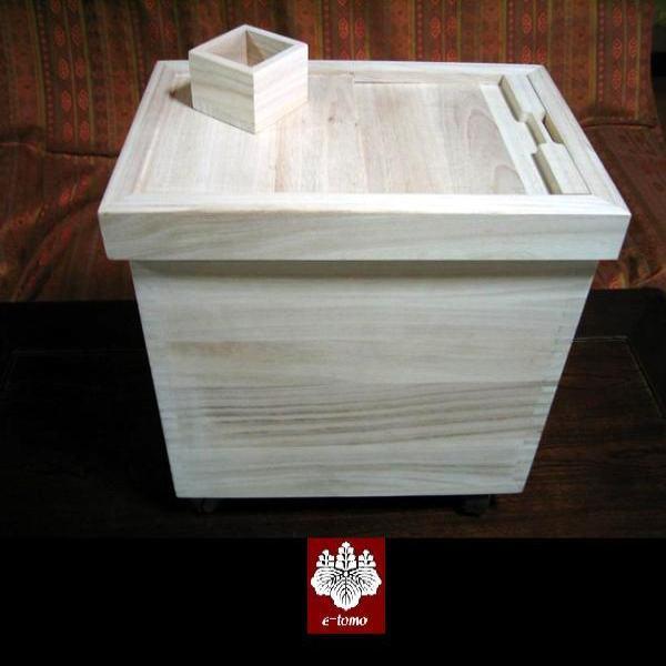 総桐の米びつ 20キロ用
