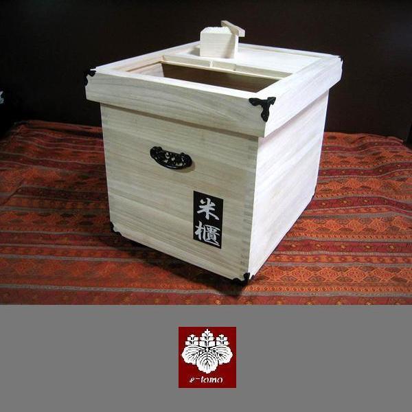 高級 総桐の米びつ 30キロ用