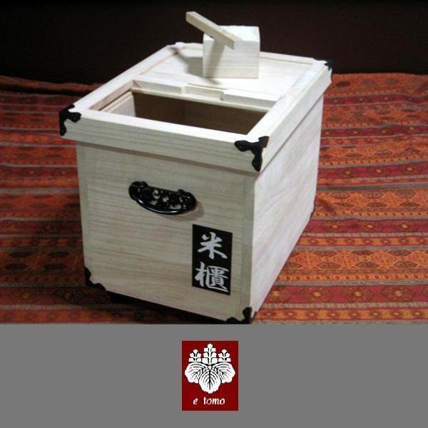 高級 総桐の米びつ 10キロ用