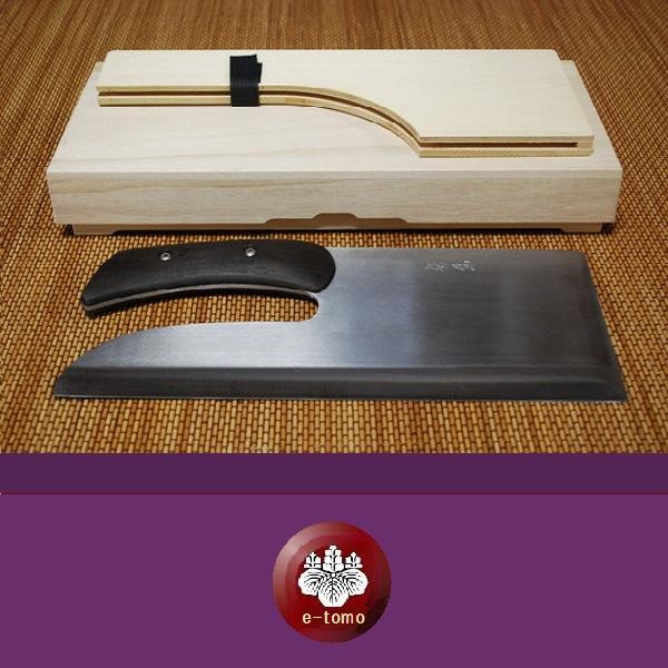 麺切り包丁 鋼付 33cm富岳 紫檀柄 青紙二号
