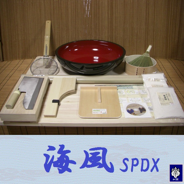 新登場!               海風SPDX(蕎麦打ちセット)