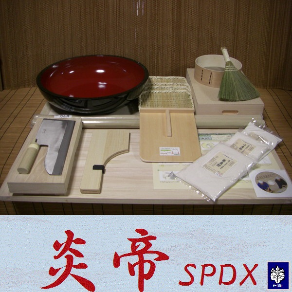 新登場!               炎帝SPDX(蕎麦打ちセット)