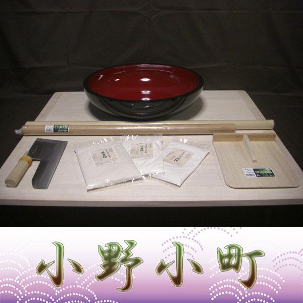 小野小町(ononokomachi)