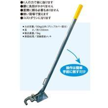 マルサ 杭抜き 50 φ48.6mm用 国産品 K-50 鋼管 単管 杭