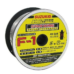 スズキット ノンガス軟鋼ワイヤ PF-01 0.8Φ0.8kg F-1