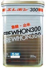 エレホン 急結性高性能止水モルタル ♯300 5M 2分から15分硬化 20kg缶 1缶