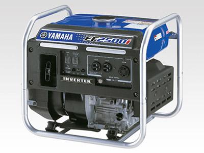 ヤマハ インバーター発電機 EF2500i 出力2500W