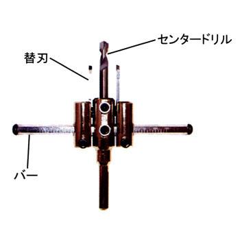 No.36D  ダイヤモンド自在錐 小林 ダウンライト