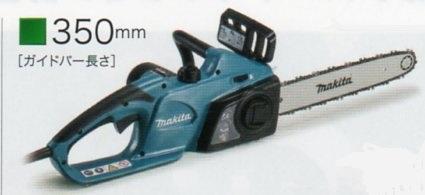 マキタ 電気チェーンソー MUC3541 350mm