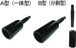 単管打込アダプターA型 ラクダ 30H×265 ×62mm