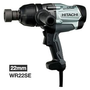 日立 22mm WR22SE インパクトレンチ 100V仕様 HITACHI