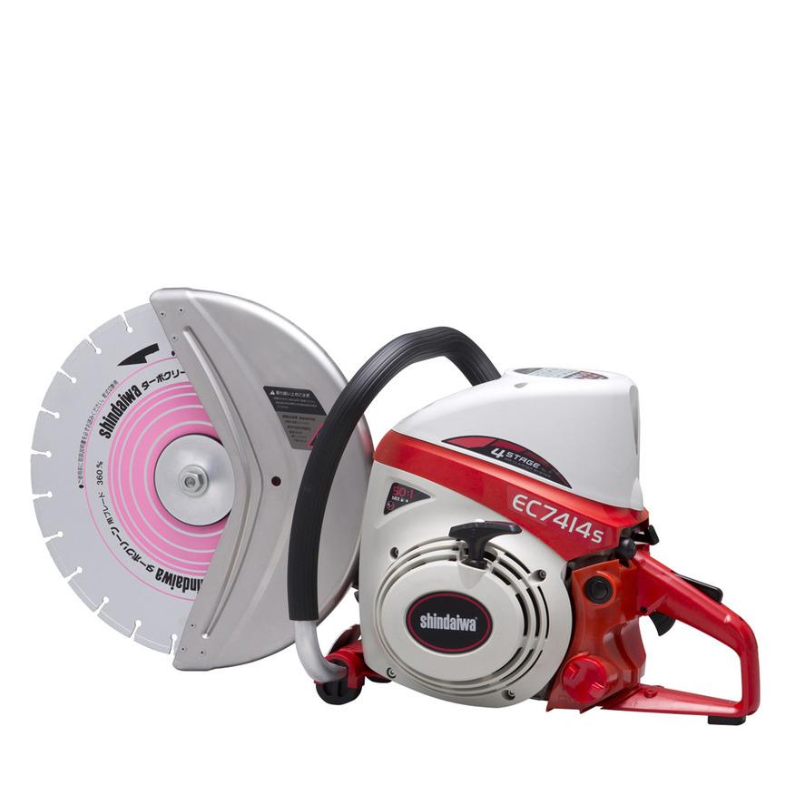 やまびこ産業機械 新ダイワ EC7414S-CD エンジンカッター(ブレード付きモデル)