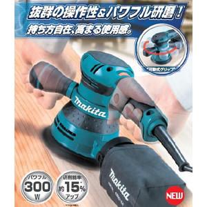 マキタ ランダムオービットサンダ BO5041 125mm
