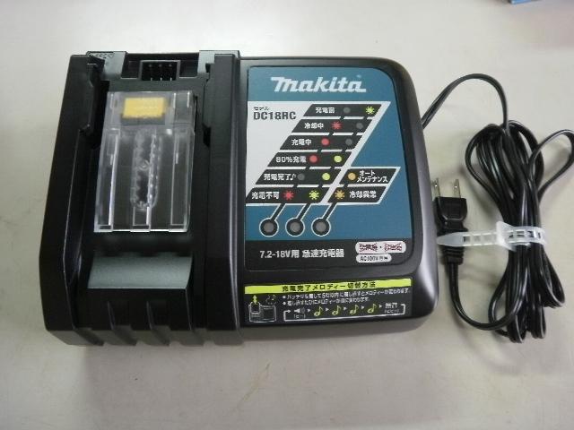 正規品 マキタ スライド式バッテリー7.2V~18Vに対応急速充電器BL1440 BL1840 大注目 BL1850も充電出来ます DC18RC 充電器 18V 14.4V 情熱セール