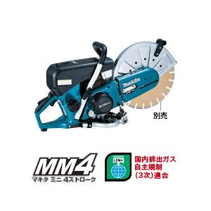 マキタ エンジンカッタ EK7651H 355mm 4サイクル