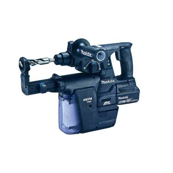 マキタ 18V 充電式ハンマドリル 集じんシステム付 HR244DGXVB(黒) [DX01付] セット