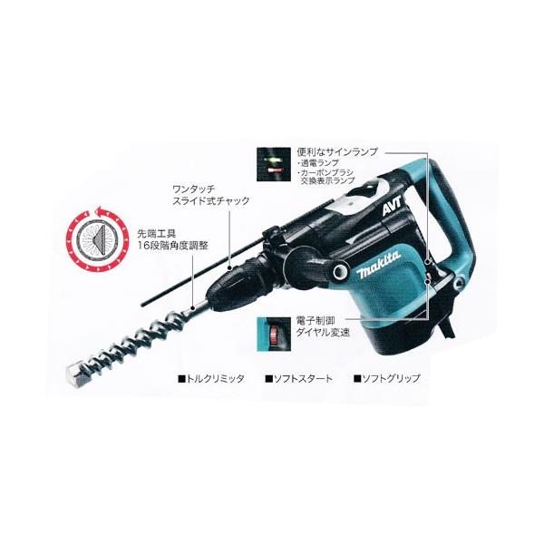 マキタ 100V 45mm ハンマドリル HR4511C SDSマックスシャンク ケース付 ビット別売