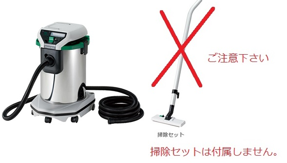 日立 集塵機 RP350YA 乾式専用 業務用掃除機 HITACHI
