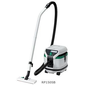 日立 集塵機 RP150SB 乾湿両用 業務用掃除機 HITACHI