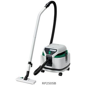 日立 集塵機 RP250SB HITACHI 乾湿両用 業務用掃除機