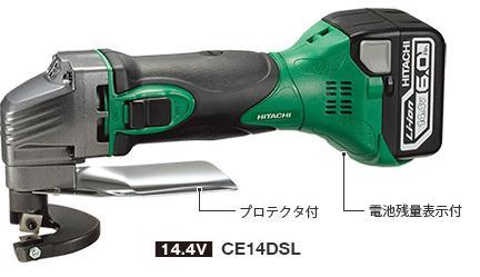 日立 コードレスシャー CE14DSL(LYPK) 14.4V 6Ahバッテリー フルセットハイコーキ