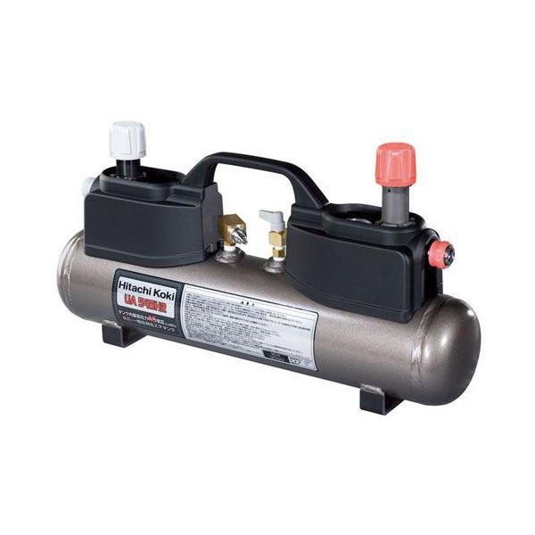 日立工機 エアタンク 補助タンク 高圧/一般圧対応 5.5L 45気圧専用メスカプラ付 UA545H2ハイコーキハイコーキハイコーキハイコーキハイコーキハイコーキハイコーキハイコーキハイコーキハイコーキハイコーキハイコーキ