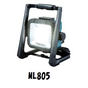マキタ 充電式LEDワークライト ML805 14.4/18V