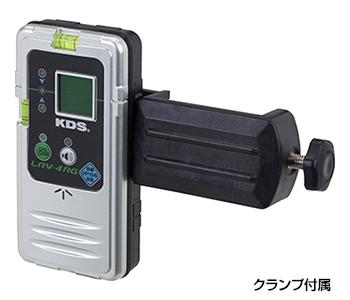 ムラテックKDS 防滴レーザーレシーバー リアルグリーン 受光器 LRV-4RG 779-8130 DSL-92RG専用 クランプ付