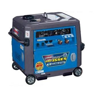 送料無料!(但し、沖縄・離島を除く)デンヨー 小型ガソリンエンジン溶接・発電機 GAW-155ES GAW-150ES2後継機 溶接機