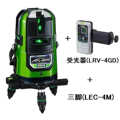 ムラテックKDS リアルグリーンレーザー ATL-96RGRSA 受光器(LRV-4GD)+三脚(LEC-4M)付 1年間完全保証付