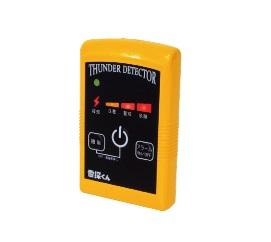 マイゾックス(MYZOX) 携帯型雷検知器 雷探くん NTD-P01
