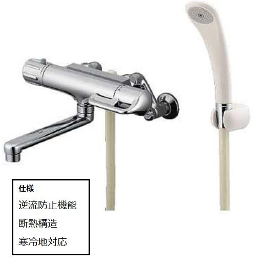 カクダイ(KAKUDAI) サーモスタットシャワー混合栓 寒冷地対応 173-042K
