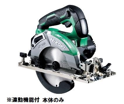 HiKOKI(ハイコーキ) マルチボルトコードレス147mm丸のこ C3605DC(NNS) 本体のみ (蓄電器・充電器・ケース別売)無線連動機能付 旧日立工機