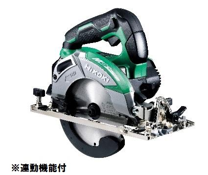 HiKOKI(ハイコーキ) 36Vマルチボルトコードレス147mm丸のこ C3605DC(XPS) (蓄電器・充電器・ケース付) 無線連動機能あり 旧日立工機