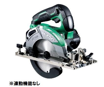 HiKOKI(ハイコーキ) 36Vマルチボルトコードレス丸のこ147mm C3605DC(XP) (蓄電器・充電器・ケース付) 無線連動機能なし 旧日立工機