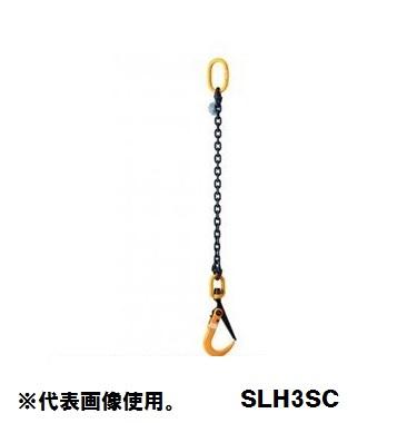 スーパーツール チェーン付スーパーロックフック SLH3SC 3トン スイベル付 敷鉄板吊りフック