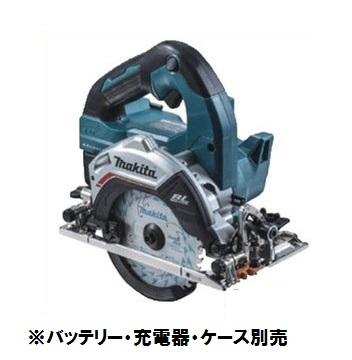 マキタ 14.4V HS472DZ 充電式マルノコ 125mm 鮫肌チップソー付 本体のみ (バッテリ・充電器・ケース別売) makita
