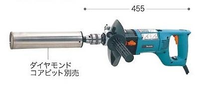 マキタ ダイヤコア振動ドリル 8406C 振動ドリル機能付き