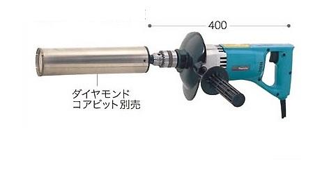マキタ ダイヤコア振動ドリル 8406