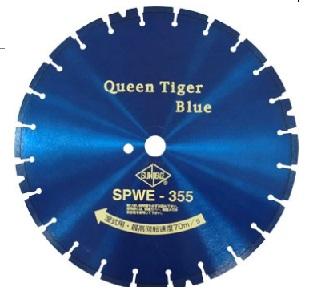 日本製☆湿式 355mmダイヤモンドカッター SPWE-355 14インチ アスファルト コンクリート